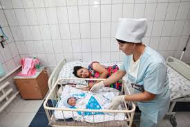 Maternal and Child Health care Photo
