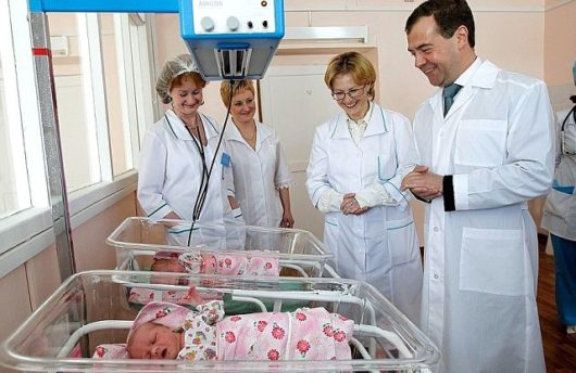 Neonatal Nursing and Maternal Healthcare Photo