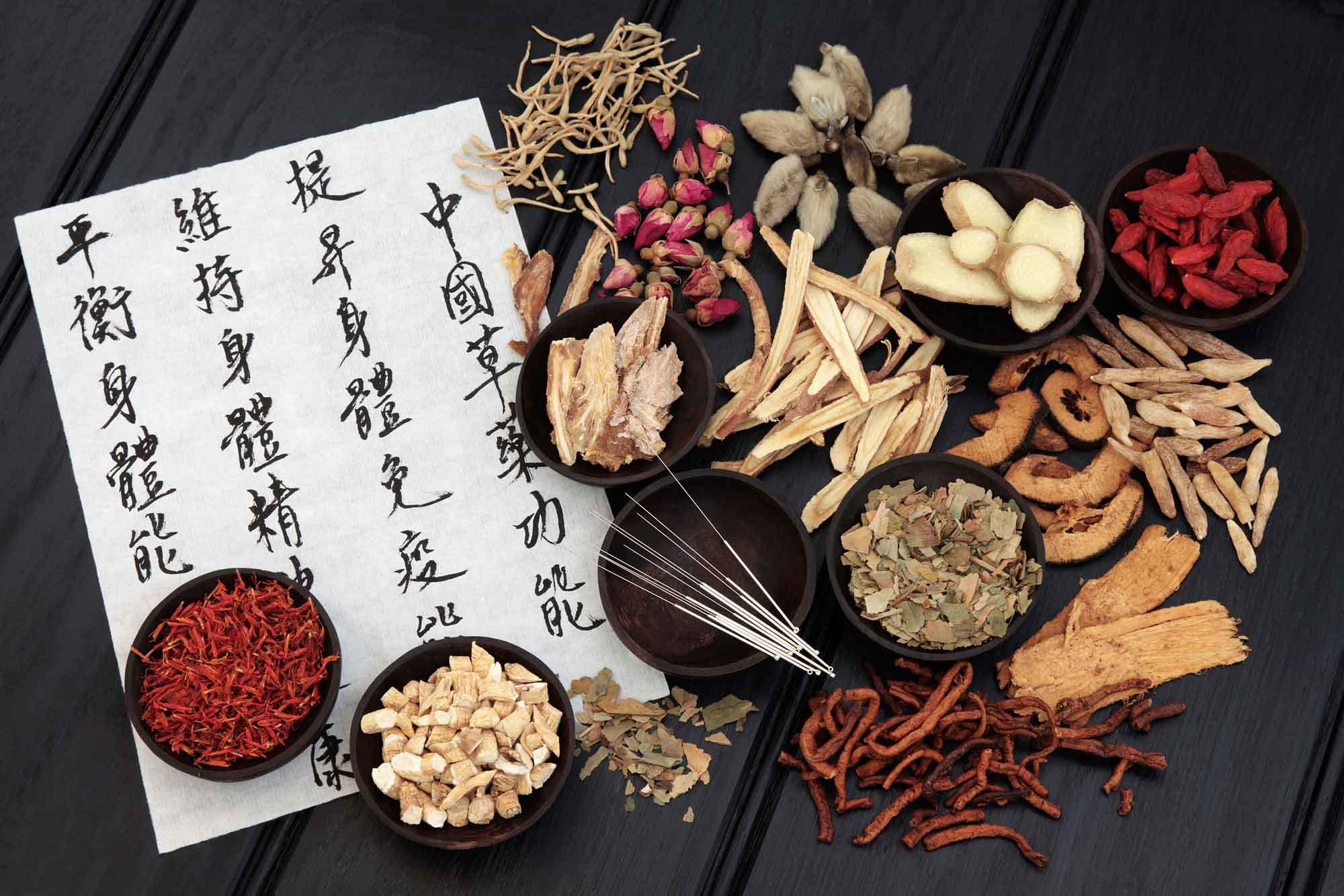 Traditional Chinese Medicine Photo