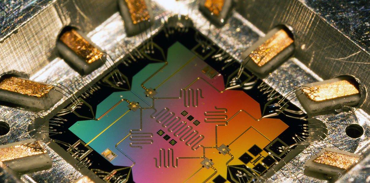 Quantum Technology Photo