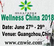Wellness China 2018 Photo