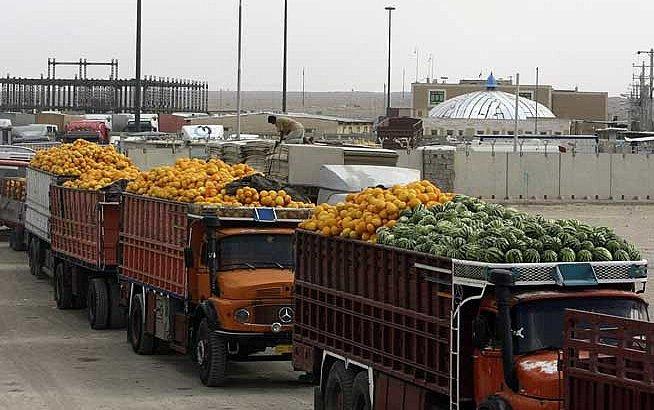Food Transportation Technology Photo