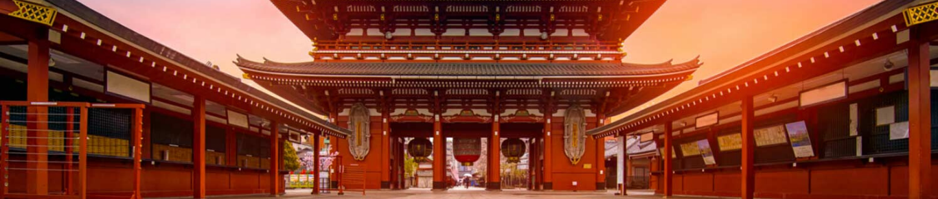 Japan Banner