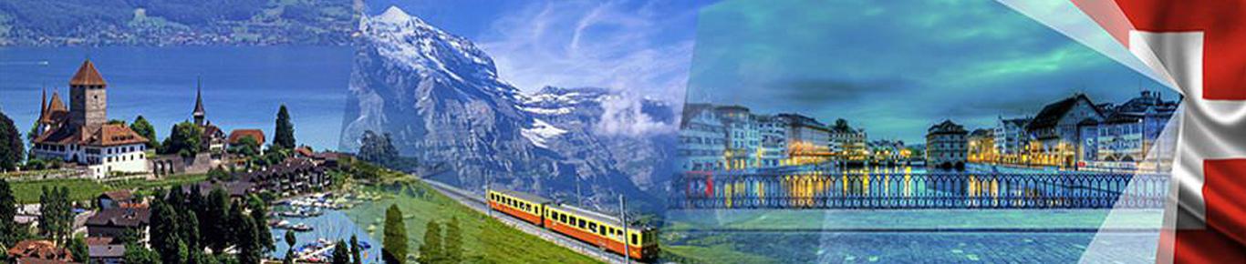 Switzerland Banner