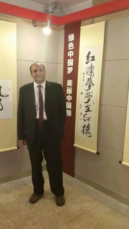 Dr. Saeed El-Ashram (PhD Vet. Med.)